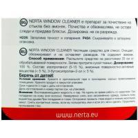 Средство для мытья стекол и зеркал 500мл концентрат WINDOW CLEANER курок BELGIUM 1/7/21