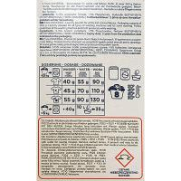 Порошок стиральный 560г DELUX UNIVERSAL универсальный ENZO 1/1