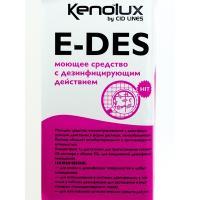 Средство моющее 1л KENOLUX E-Des с дезинфицирующим действием CID LINES 1/1