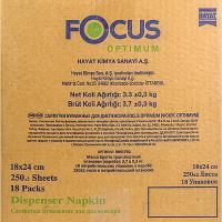 Салфетка бумажная 1-сл 250 шт/уп*18 180х240 мм для диспенсера FOCUS OPTIMUM БЕЛАЯ HAYAT 1/1 (арт. 5051792)