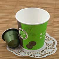 Стакан бумажный 100мл D62 мм 1-сл для горячих напитков COFFE-TO-GO HUHTAMAKI 1/50/500