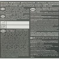 Перчатки одноразовые ЛАТЕКСНЫЕ S 100 шт/уп опудренные БЕЖЕВЫЕ