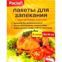 Купить пакет для запекания дхш 350х380 мм 10 шт/уп paclan 1/40 в Москве