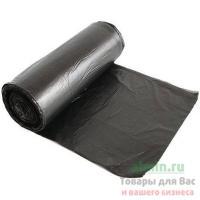 Мешок (пакет) мусорный 120л 700х1200 мм 30 мкм в рулоне ПНД ЧЕРНЫЙ 1/10/200