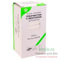 Зубочистки Н65 мм 1000 шт/уп МЕНТОЛОВЫЕ в бумаге в индивидуальной упак 1/50