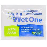 Купить салфетка влажная 1 шт в индивидуальной упак лайм и мята антибактериальная 1/1000 в Москве