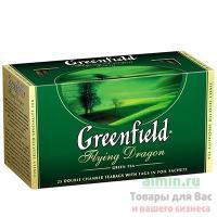 Чай зеленый пакетированный 25 шт в индивидуальной упак GREENFIELD FIYING DRAGON 1/1