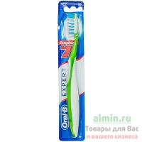 Зубная щетка ORAL-B 1 шт/уп COMPLETE-7 EXPERT средняя жесткость 1/12/96