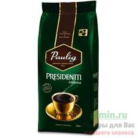 Кофе зерновой 250г PAULIG PRESIDENTTI ORIGINAL мягкая упаковка 1/1