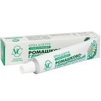 Купить крем для рук 47г ромашково-глицериновый nc 1/72 в Москве