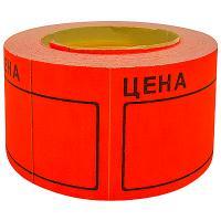 Купить ценник дхш 30х20 мм 200 шт/рул самоклеющийся цвет в ассортименте 1/5 в Москве