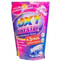Купить отбеливатель порошковый 600г для цветного белья oxy cristal gf 1/16 в Москве