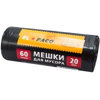Купить мешок (пакет) мусорный 600х700мм 20шт/рул 60л особо прочный 30 мкм черный пнд эл пако 1/20 в Москве