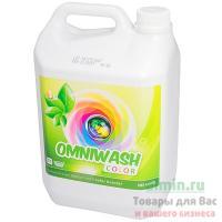 Средство для стирки жидкое 5л для цветных тканей концентрат OMNI WASH COLOR CID LINES 1/4