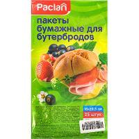 Купить пакет бумажный дхшхв 180х40х205 мм 25шт/уп для бутербродов белый 1/1 в Москве