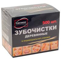 Купить зубочистки н65 мм 500 шт/уп в пленке в индивидуальной упак 1/100 в Москве