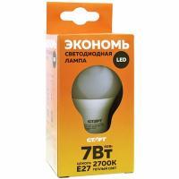 Купить лампа светодиодная e27 теплый свет 7w 220v eco груша старт 1/10 в Москве