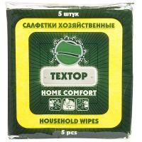 Купить салфетка универсальная вискозная дхш 350х350 мм 5 шт/уп home comfort textop 1/80 в Москве