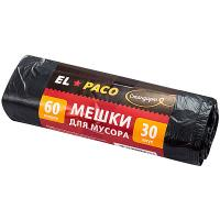 Купить мешок (пакет) мусорный 600х700мм 30шт/рул 60л стандарт 8 мкм черный пнд эл пако 1/50 в Москве