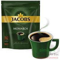 Кофе растворимый 150г JACOBS MONARCH мягкая упаковка 1/1