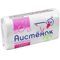Купить мыло туалетное 70г 1 шт/уп детское аистенок миндальное молочко аист 1/72 в Москве