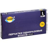 Купить перчатки одноразовые эластомер l 100 шт/уп черные aviora 1/10 в Москве
