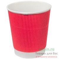 Стакан бумажный 300мл D85 мм 2-сл для горячих напитков гофрированный КРАСНЫЙ 1/25/500