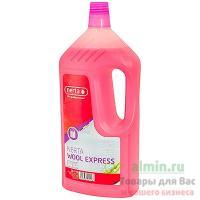 Средство для стирки жидкое 2л для деликатных тканей концентрат WOOL EXPRESS BELGIUM 1/6