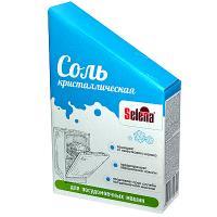 Купить соль 1кг для посудомоечных машин selena gf 1/6 в Москве