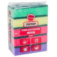 Купить губка для мытья посуды универсальная дхш 115х75 мм 5 шт/уп с зеленым абразивом mega поролон textop 1/40 в Москве