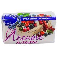 Купить мыло туалетное 100г 1 шт/уп калужский блеск лесные ягоды кб 1/72 в Москве