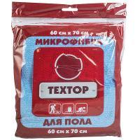 Купить тряпка для пола дхш 700х600 мм 1 шт/уп микрофибра цвет в ассортименте textop 1/100 в Москве