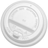 Купить крышка для стакана d80 мм с клапаном ps белая 1/100/1000 в Москве