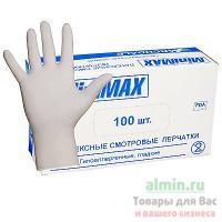 Купить перчатки одноразовые латексные l 100 шт/уп опудренные белые 1/10 в Москве