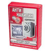 Купить средство для удаления накипи 250г для стиральных и п/м машин selena антинакипин порошок gf 1/20 в Москве