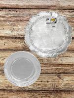 Купить набор для сервировки серебристый papstar 1/1 в Москве