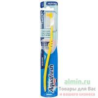 Зубная щетка AQUAFRESH 1 шт/уп FAMILY FLEX средняя жесткость 1/12/144