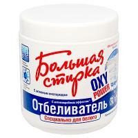 Купить отбеливатель порошковый 500г для белого белья большая стирка схз 1/12 в Москве