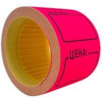 Купить ценник дхш 50х30 мм 170 шт/рул самоклеющийся цвет в ассортименте 1/5 в Москве