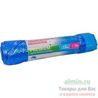 Мешок (пакет) мусорный 35л 10 шт/рул с завязками ПВД СИНИЙ 1/28