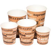 Купить стакан бумажный 185мл d73 мм 1-сл для горячих напитков coffee new pps 1/100/2000 в Москве