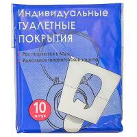 Купить покрытие бумажное 10 шт/уп для сиденья на унитаз p7 1/60 в Москве