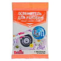 Купить средство для устранения и профилактики засоров 90г selena в гранулах цветочный gf 1/24 в Москве
