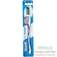 Зубная щетка ORAL-B 1 шт/уп PRO-EXPERT 3D CLEAN средняя жесткость 1/12/96