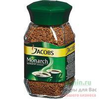 Кофе растворимый 95г JACOBS MONARCH в стекле 1/1