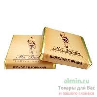 Шоколад горький порционный 5г Mr.Brown 1/250/1000