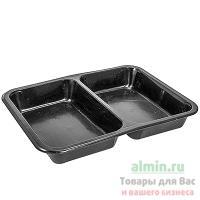 Купить контейнер под запайку дхшхв 225х180х35 мм ланчбокс 2-секционный черный bsv 1/1200 в Москве
