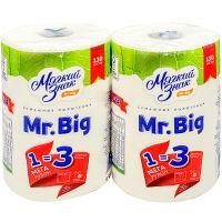 Купить набор полотенец бумажных 2-сл 1 рул/уп*2 мягкий знак mr.big сцбк 1/1 в Москве