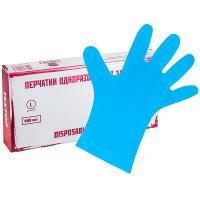 Купить перчатки одноразовые эластомер l 200 шт/уп синие textop 1/10 в Москве