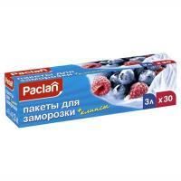 Купить пакет 3л дхш 250х320 мм 30 шт/уп для замораживания пвд paclan 1/16 в Москве